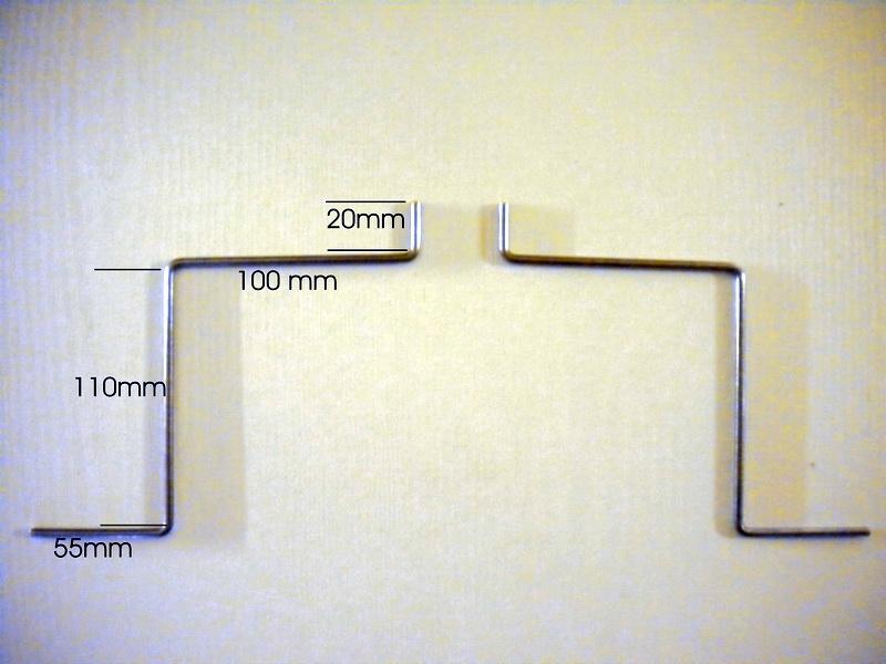 Hauptfahrwerk 4 mm standard